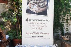 1821_rolos_gynaikas_19