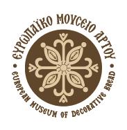 Ευρωπαϊκό Μουσείο Άρτου